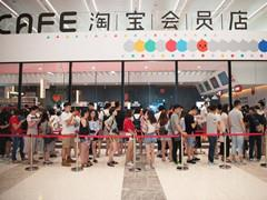 """阿里首家线下购物中心""""猫茂""""落地杭州 预计2018年4月开业"""