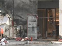 重庆国金中心9月开业 开业前突发火灾 ?