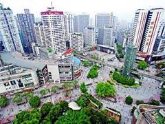 重庆杨家坪商圈新增一条创意商业街 涵盖餐饮、亲子体验馆等业态