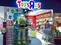 美国品牌玩具反斗城申请破产 曾靠中国市场缓解危机