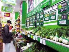 济南提出年底前将新建或改造便民餐饮店超300家