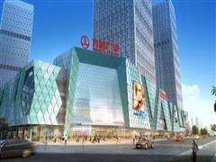 四川泸州万达广场春节前将完成装修 明年6月开业