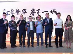 苏宁睿城全球招商推介会启幕  将打造30万�O综合商业集群