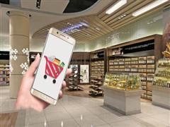 碎片化的零售时代已然来临 新零售打劫了传统零售?