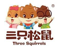 三只松鼠天猫店加入百亿俱乐部 零食电商下个风口何在?