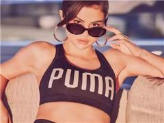 运动品牌向明星低头 Puma又抢了个粉丝超1.2亿的明星