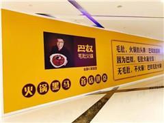 """巴奴终于进京首店落户悠唐购物中心 """"产品主义""""管用吗?"""