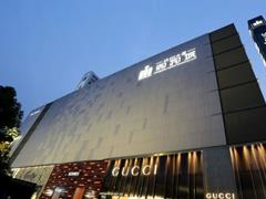 杭州大厦三年要造三个中心:奢侈品、时尚潮流、现代生活
