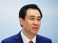 许家印登顶中国新首富背后 恒大业绩增长强劲促股价大涨