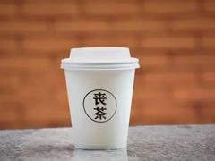 网红喜茶还未到成都 跟它叫板的丧茶却连开两家门店