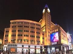 点亮金街 百货大楼开启全新夜景照明