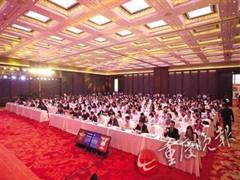2017中国房企品牌价值TOP10成果发布 重庆多家房企上榜