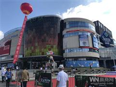 苏皖一周要闻:金鹰世界内部装修进度图首曝光 雨花客厅E-PARK正式开业