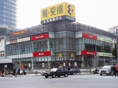 乐天、易买得出售在华超市 韩国零售企业在华遭遇水土不服