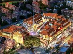 福建商业地产一周要闻:开元盛世广场开业 福建首家绿茶餐厅入驻东百中心