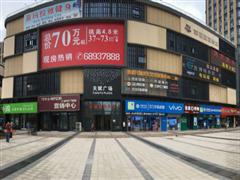 城东麒麟商圈兴起 多个商业项目推动区域发展升级
