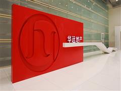 天津浩利5月至今减持华远地产1%股份 减持计划将继续