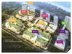 首开厦门引入龙湖地产 合作开发翔安区商贸物流地块