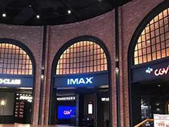 深圳首家4D/IMAX双巨幕影院CGV在壹方城开业
