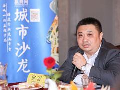 国大集团俞雷:杭州商业向多商圈过渡 创新意识越来越强