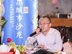 耿乃兴:杭州商业有后发优势 购物中心发展潜力很大