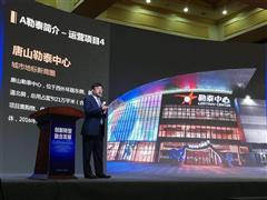 勒泰集团王广策:勒泰的商业逻辑详解析