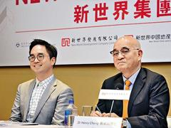 新世界发展郑志刚:未来将预留200亿港元在内地买地
