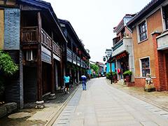 新华联坚持文旅转型 50亿豪赌长沙铜官窑文旅项目