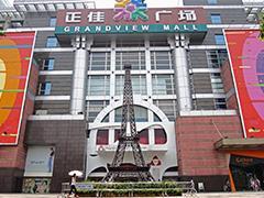 """广州正佳广场定位:从大型购物中心转向""""城市中旅游目的地"""""""