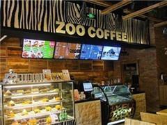 被中资全资收购后 Zoo Coffee能否凭IP势能实现华丽转身?