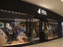 TREK&TRAVEL中国首家旗舰店9月23日上海万象城开业
