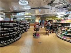 """绿地旗下G-Super如何开出一家""""接地气""""的精品超市?"""