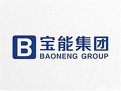 宝能斥资300亿 在武汉蔡甸建华中区总部、重点投资文旅等