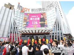 趣创有情怀不复制的商业 新城吾悦广场遍地开花