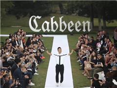 """业绩下滑、持续关店 20岁的卡宾Cabbeen有点""""痛"""""""