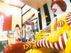 """台湾麦当劳也要被卖了?396家门店寻找""""接盘侠"""""""