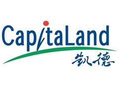 凯德置地拟于广州开发区投资550亿建华南区运营总部