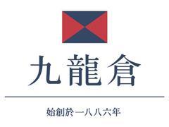 吴天海白银进退逻辑 九龙仓62.6亿夺北京丰台地块
