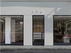 法国轻奢设计师品牌IRO进驻北京SKP 9月21日已开业
