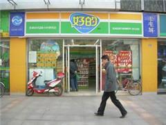 """苏果16家""""好的""""将在南京开业 中外便利店品牌掀商战"""