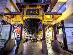 浙江常州梦立方潮流文化主题街区9月22日开业