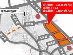 杭州超山挂牌1宗商住地建面16.82万�O 容积率≤1.6