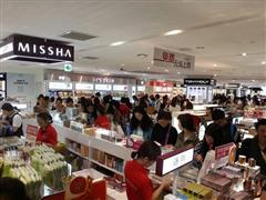 韩媒称乐天百货推出国庆促销活动 试图挽回中国游客
