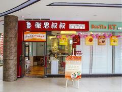 扬州网红店现状:有的销声匿迹、有的回归常态...