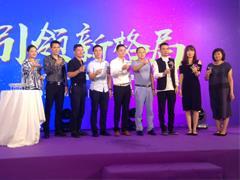 广州五号停机坪6周年:餐饮成升级突破口 引入客语、海底捞、陶陶居