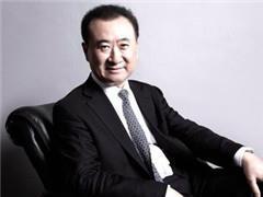 王健林积极响应国家号召 万达商业IPO排队为何退后3名?