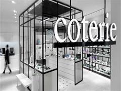 扎根线下 轻奢眼镜品牌Coterie找到了集合店经营门道