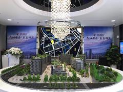成都东航中心招商中心盛大开放 因势而来左右双流