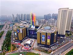 保利Mall长沙9月27日开业 山姆会员店等200多个品牌进驻