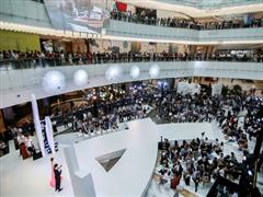 远洋乐堤港盛大开业 艺术购物中心引领杭州商业升级